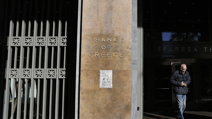 Bank of Greece solicits donations on website to pay off debt