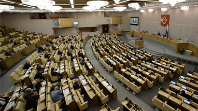 State Duma plenary session. (RIA Novosti / Maksim Blinov)