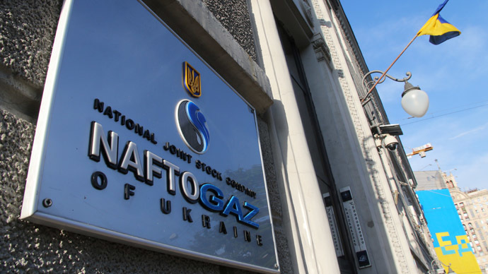 Naftogaz makes $15mn advance payment - Gazprom
