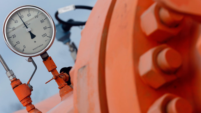 Moscow ready to offer Ukraine discount on gas contract price