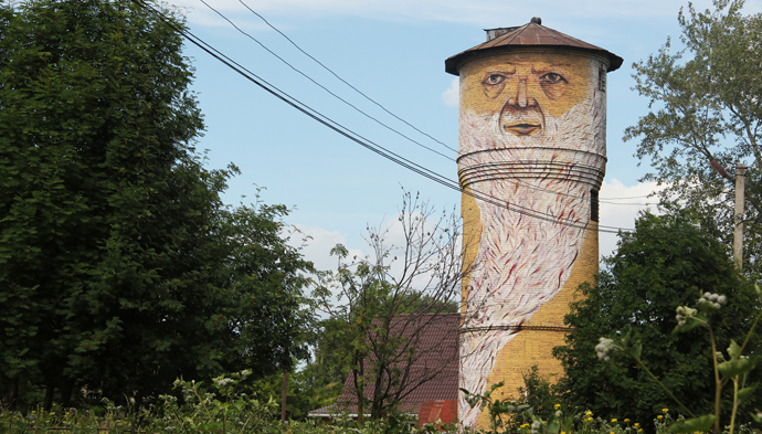 """The tower man"", Russia, Perm, 2011 (photo cortesy: Nikita Nomerz)"