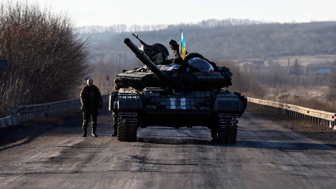 'Provocation against Russia' – MPs blast fresh US Congress call to arm Ukraine