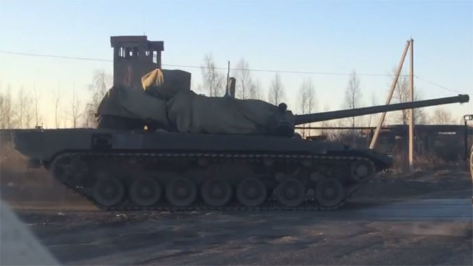 Is that Russia's top-secret Armata tank? Video leaked ahead of Victory Day parade