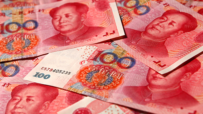 China meets London: UK starts first yuan money-market fund