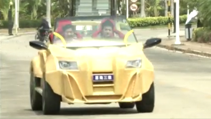 Chinese company creates 3D-printed car for just $1,770 (VIDEO)
