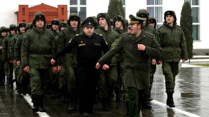 RIA Novosti / Said Tsarnaev
