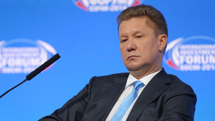 Gazprom asks govt to extend Ukraine's gas discount for 3 months