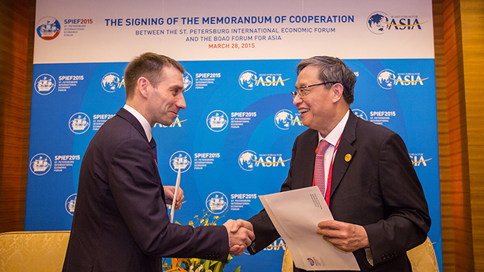 Key economic forums in Russia and Asia agree to cooperate