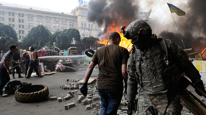 Ukraine Interior Ministry was 'uncooperative and obstructive' in Maidan crimes probe – EU report