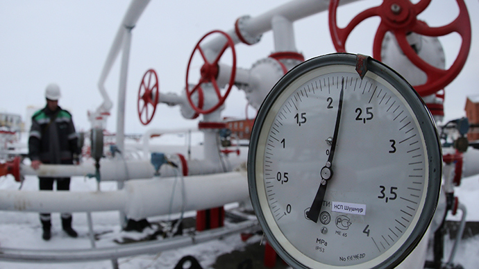 Ukraine to resume importing Russian gas at $250 – energy minister