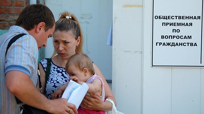 Lawmakers suggest making Russian citizenship easier for Ukrainians