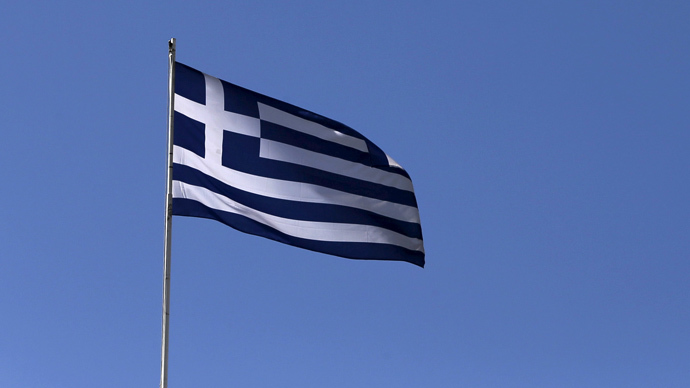 Greece submits 26-page reform plan to get €7.2bn bailout