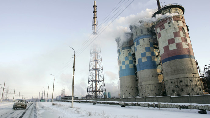 Russian state companies face bans from Ukraine investment