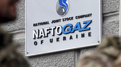 Russia to supply gas to Ukraine despite outstanding $5bn debt