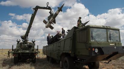 Russia to give Tajikistan multi-billion military aid to fight ISIS