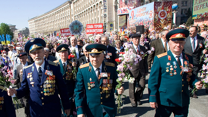 Ukraine pushes to 'ban communism' by 70th anniversary of victory over Nazism