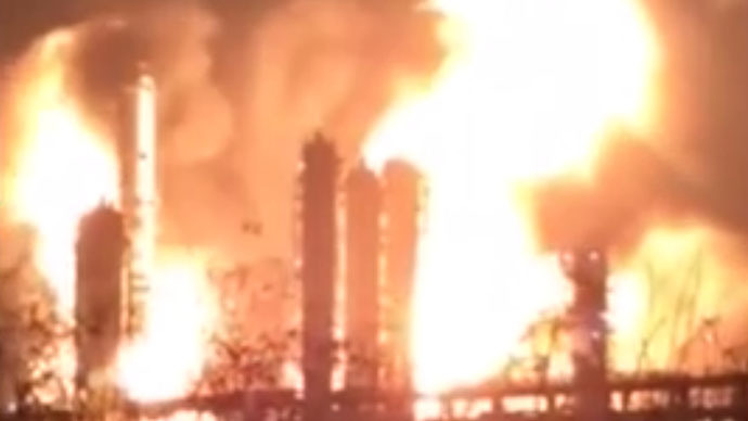 Blast at paraxylene plant in China's Fujian Province (VIDEO)