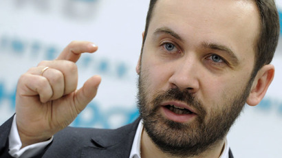 Ilya Ponomarev, member of the Duma committee on economic policies (RIA Novosti/Alexey Filippov)