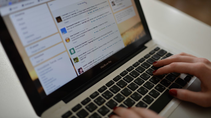 Media watchdog to target reposts of banned info on social networks – report