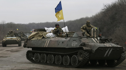 Ukraine agrees military-technical cooperation with NATO