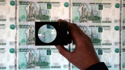 Did you just miss your chance to get ruble-rich? Quite possibly