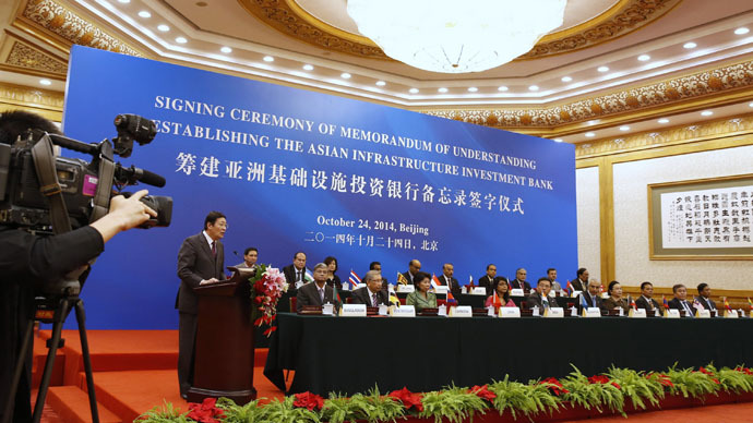 Spain, S.Korea and Austria approved as founding members of China-led bank AIIB