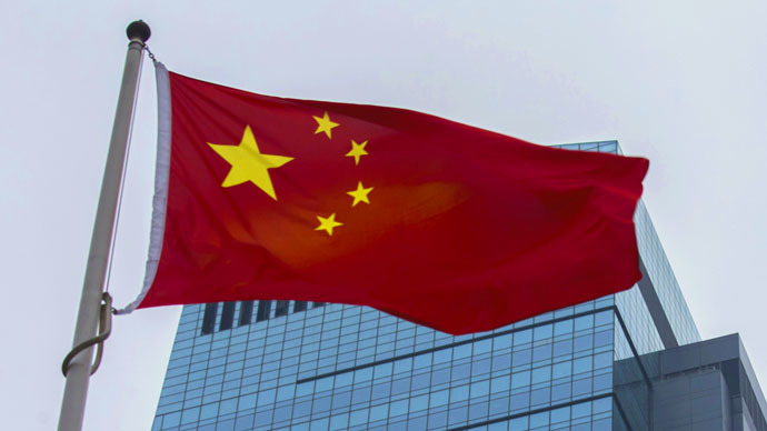 China's GDP growth at slowest pace in 6 years