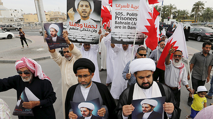 ​Amnesty condemns Bahrain's 'rampant' human rights abuses days before F1 Grand Prix