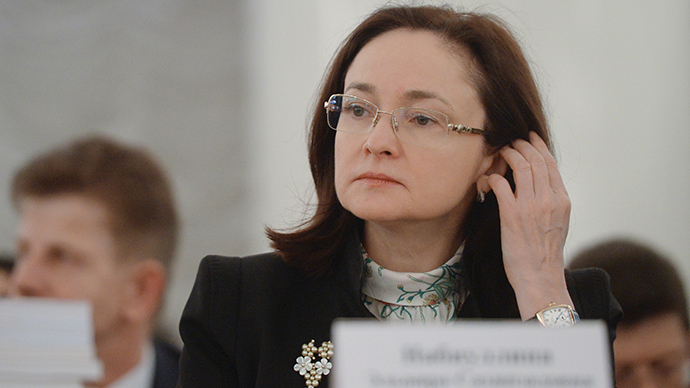 Stronger ruble may let Russia cut key rate – Central Bank governor
