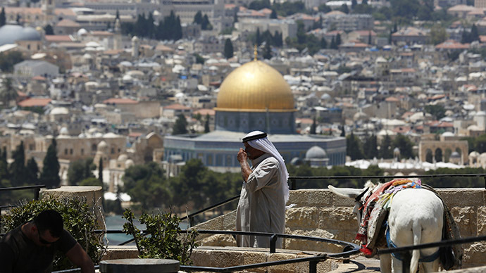 ​Israeli confiscation of 'absentee' Palestinian properties upheld by Supreme Court