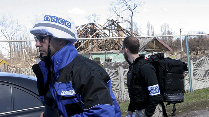 Ukraine ceasefire violations blamed on 'unidentified third party' – OSCE