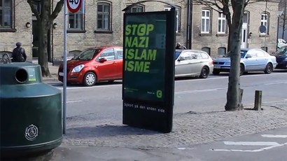 ​Danish Conservatives campaign for elimination of 'Nazi Islamism'