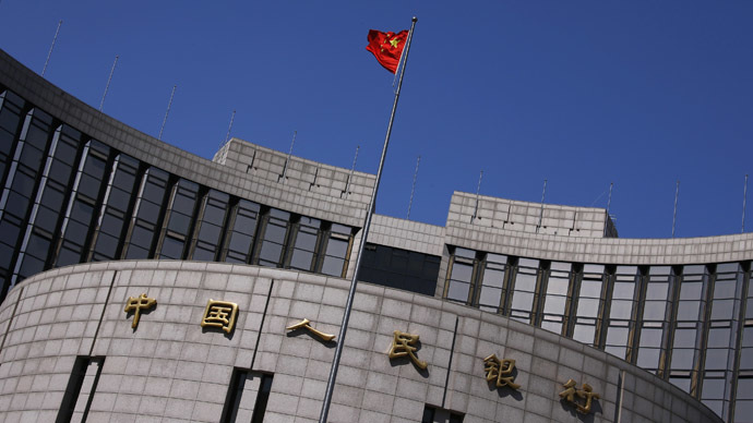 China to inject $62bn in policy banks to boost 'New Silk Road' - report
