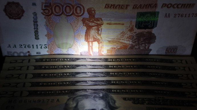 Ruble at 2-wk low against US Dollar, as Central Bank interferes