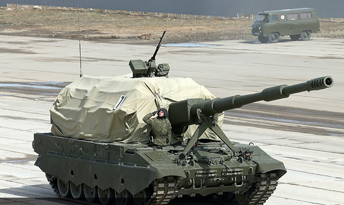 Coalition-SV self-propelled artillery system (image from http://mil.ru)