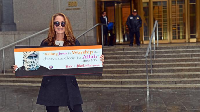 NYC judge lets through anti-Palestinian 'killing Jews' ad as 'freedom of speech'
