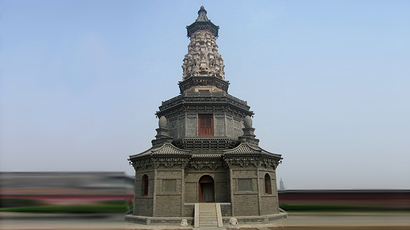 Precarious pagoda: Shanghai monument has twice the tilt of leaning Tower of Pisa (VIDEO)