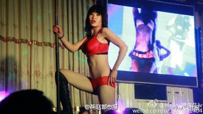 Stripper send-off: China pledges crackdown on burlesque funerals