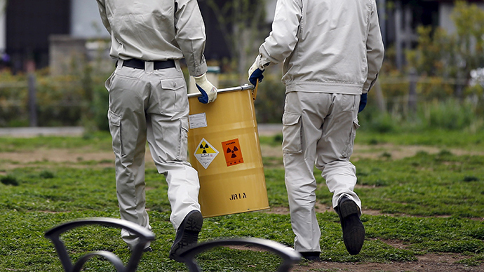 Kids at risk: Extremely high soil radiation detected in Tokyo playground