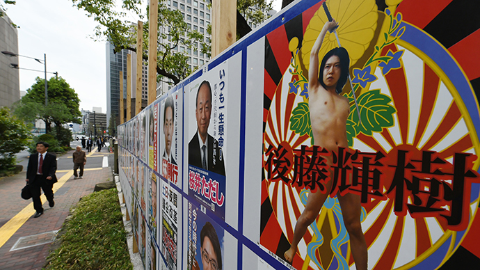 Bare your sword: Japanese politician appears nude on campaign poster