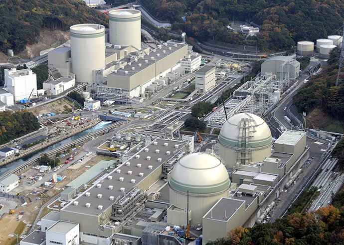 An aerial view shows No. 4 (front L), No. 3 (front R), No. 2 (rear L) and No. 1 reactor buildings at Kansai Electric Power Co.'s Takahama nuclear power plant in Takahama town, Fukui prefecture, in this photo taken by Kyodo November 27, 2014. (Reuters/Kyodo)
