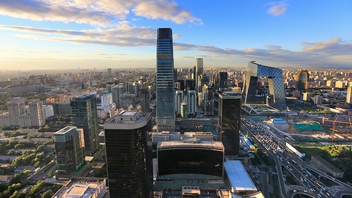 China to axe 64% of giant state-owned conglomerates – state media