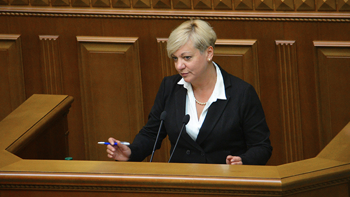 ​Ukraine's economy reached its recession trough – National Bank head