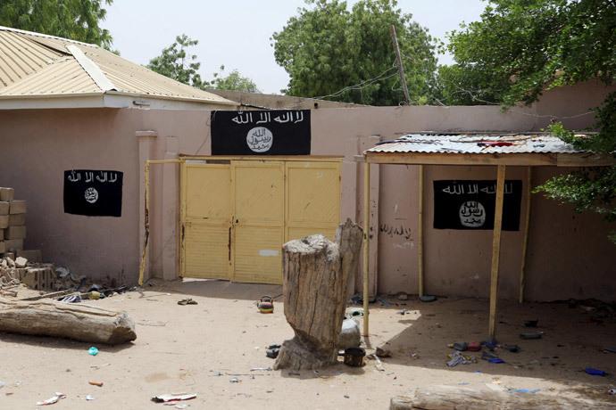 A wall painted by Boko Haram is seen in Damasak (Reuters / Joe Penney)