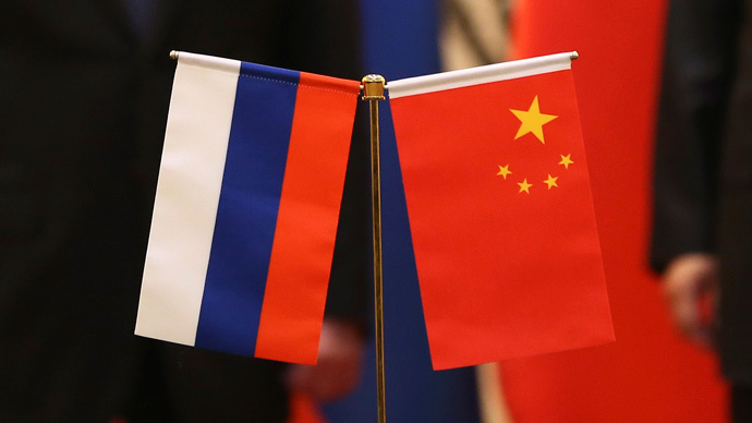 China and Russia to increase trade to $100bn in 2015
