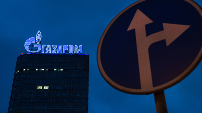 Gazprom confirms $40mn gas prepayment from Ukraine
