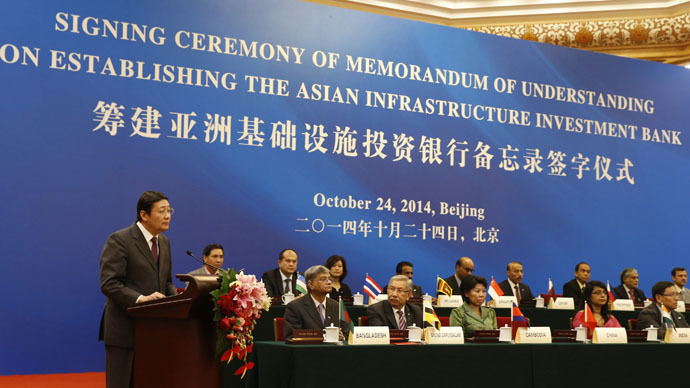 Russia may become third largest AIIB participant – deputy minister
