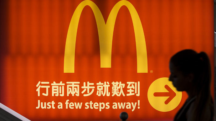 McDonald's Beijing supplier fined record sum for pollution