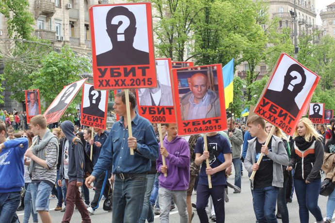 March to honor the victims of the Odessa massacre in Ukrainian capital Kiev on May 2, 2015.