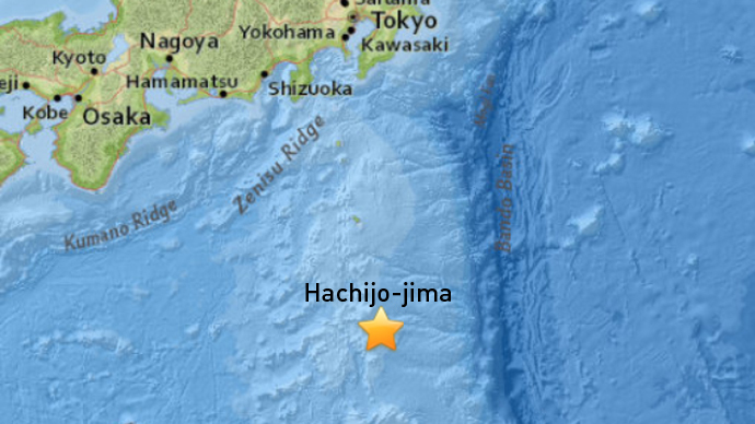 5.7 magnitude earthquake strikes southeastern Japan – USGS